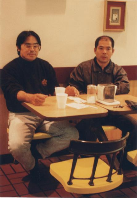 Kiku and Fusato - 1993