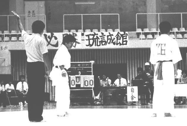 Kiku - Kumite Competition Winner 1981