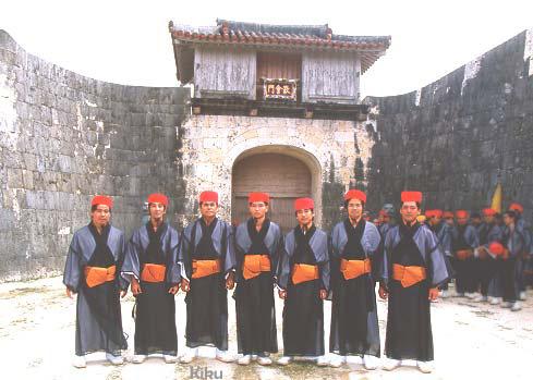 Shuri Castle 1982